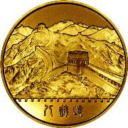 perperzona 2013 china gold