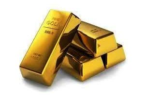 zlato-perperzona